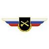 Должностной знак командира бригады и ей равного соединения (ПВО)