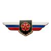 Должностной знак командира полка и ему равной воинской части (СпН)