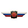 Должностной знак начальника высшего военного училища и проф. образовательной организации (СпН) №90
