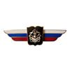 Должностной знак начальника высшего военного училища и профессиональной образовательной организации (Инженерные войска)