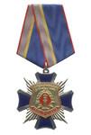 Знак на колодке «80 лет оперативной службе УИС» с бланком удостоверения