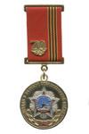 Медаль «70 лет Победы в ВОВ»