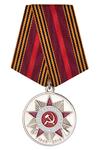 Медаль «70 лет Победы в Великой Отечественной войне» с бланком удостоверения
