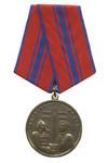 Медаль «За верность долгу ВЧК» с бланком удостоверения
