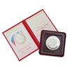 Медаль «За особые успехи в учении» в футляре с бланком удостоверения (серебряная)