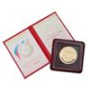 Медаль «За особые успехи в учении» в футляре с бланком удостоверения (старый образец 2014 - 2019)