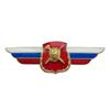 Должностной знак военного коменданта г. Москвы, г. Санкт-Петербурга и начальника 100-й ВАИ №125