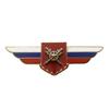 Должностной знак командира полка и ему равной воинской части (МТО ВС) №133
