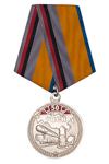Медаль «50 лет РВСН» с бланком удостоверения
