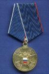 Медаль  «За отличие в труде» с 4 см ленты для орденской пл., ФСО РФ