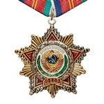 Удостоверение к награде Орден Дружбы Народов №18 на колодке, муляж