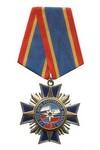 Знак «15 лет поисково-спасательной службы Ростовской области» с бланком удостоверения