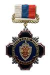 Знак «ФСБ России»