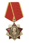 Медаль «Сталин 130 лет»