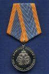 Медаль «Почетный ветеран МЧС г. Геленджик»
