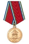 Медаль «90 лет МВД по Республике Башкортостан»