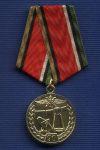 Медаль «90 лет военной связи России»