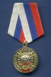 Медаль «10 лет ОБППСМ при УВД по Сахалинской обл.»