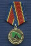 Медаль односторонняя «За заслуги. Мурманскавтодор»