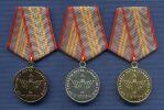 Медали «За заслуги перед университетом» 2 и 3 степеней