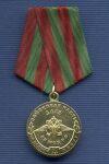 Медаль «60 лет в/ч 3445 г. Озерск»