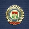 Знак «За заслуги перед Зерноградским районом»