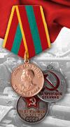 Медали СССР «За трудовые заслуги»