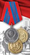 Медали СССР «За заслуги перед Родиной»