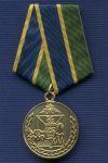 Медаль «60 лет в/ч 3448 г. Озерск»