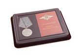 Наградной комплект к медали «За боевые заслуги России»