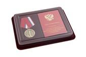 Наградной комплект к медали «За подготовку и проведение референдума о воссоединении с Россией» с бланком удостоверения