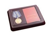 Наградной комплект к медали «За отвагу и мужество»