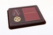 Наградной комплект к медали «Участник боевых действий на Северном Кавказе. 1994-2004»