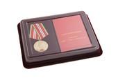 Наградной комплект к медали «СВУ – Учись побеждать» с бланком удостоверения