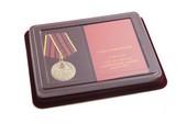 Наградной комплект к Медаль «25 лет началу ликвидации аварии на ЧАЭС» с бланком удостоверения