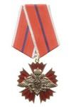 Орденский знак «За образцовую службу в спецназе ГРУ» с бланком удостоверения