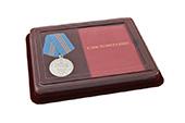 Наградной комплект к медали МЧС России «За отличие в службе» III степень с бланком удостоверения
