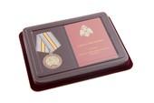 Наградной комплект к медали «365 лет Пожарной охране России» с бланком удостоверения