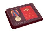 Наградной комплект к медали «Ветеран МВД России»