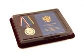 Наградной комплект к медали «Ветеран ВЧК – КГБ – ФСБ» с бланком удостоверения