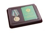 Наградной комплект к медали «Ветеран погранвойск России» с бланком удостоверения