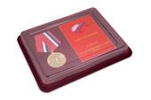 Наградной комплект к медали «За добросовестный труд» с бланком удостоверения