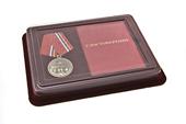 Наградной комплект к медали «Участнику ликвидации пожаров в 2010 году» с бланком удостоверения