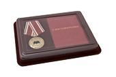 Наградной комплект к медали «За службу в Спецназе» №1