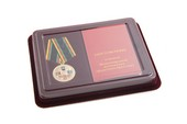 Наградной комплект к медали Международной Ассоциации «Кадетское братство»