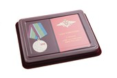 Наградной комплект к медали «100 лет войскам ПВО России»