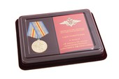 Наградной комплект к медали «В память 25-летия окончания боевых действий в Афганистане» с бланком удостоверения