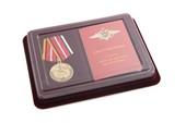 Наградной комплект к медали «В ознаменовании 630-летия русской артиллерии. За службу»