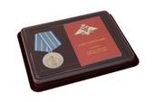 Наградной комплект к медали «100 лет военной авиации России» с бланком удостоверения