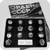 Ордена республик СССР